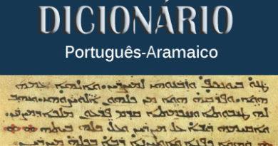Dicionário de Aramaico